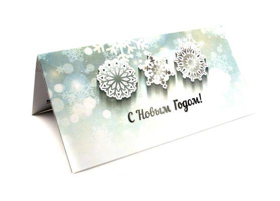 Деловые открытки электронные, любимому