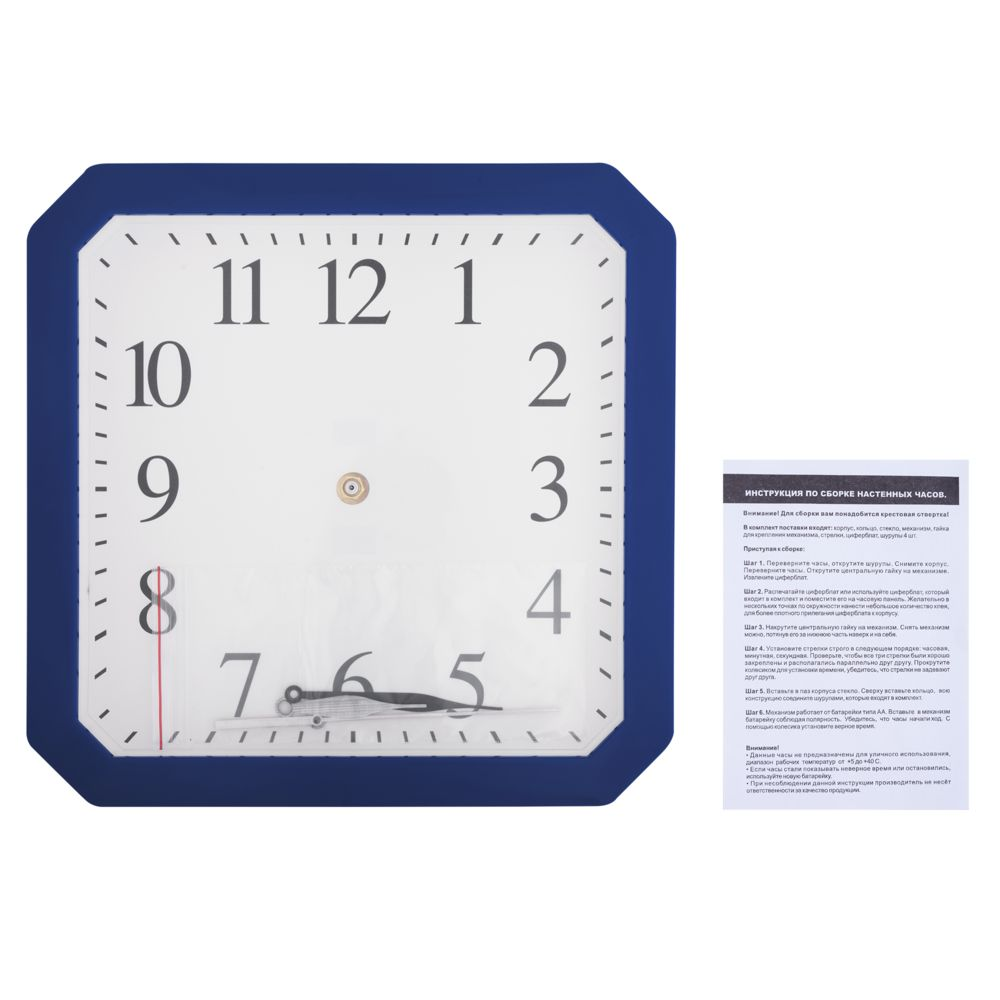 Часы настенные «Квадро»