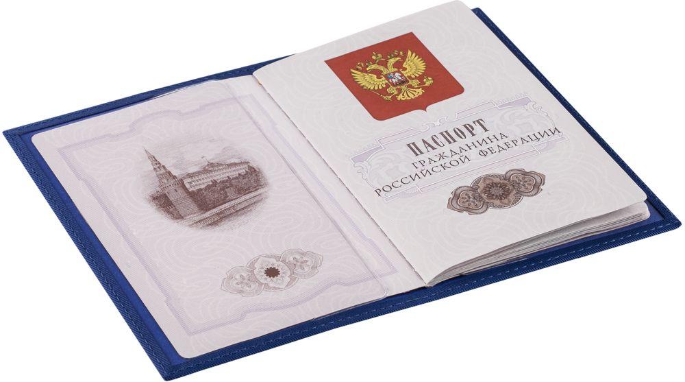 Обложка для паспорта Twill