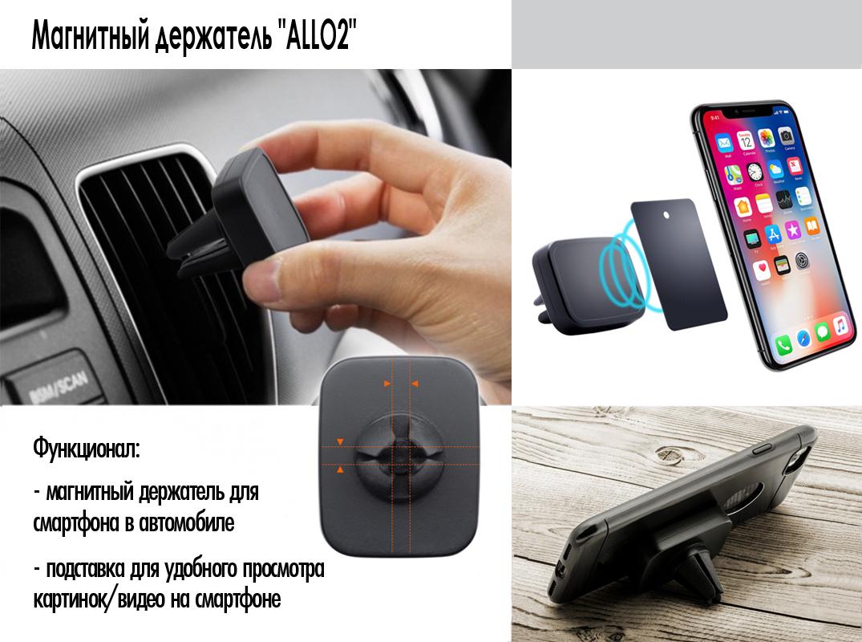 Набор автомобильное ЗУ